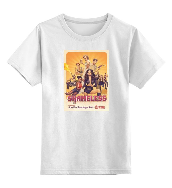 Printio Детская футболка классическая унисекс Shameless | бесстыдники