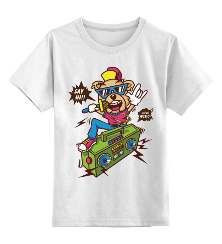 Printio Детская футболка классическая унисекс Собака рэпер
