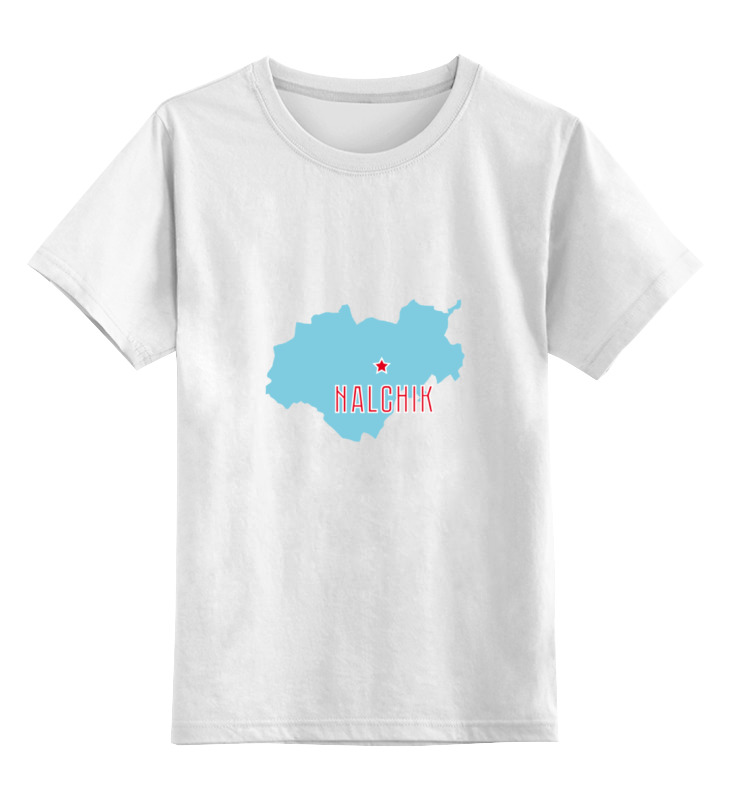 Printio Детская футболка классическая унисекс Республика кабардино-балкария. нальчик