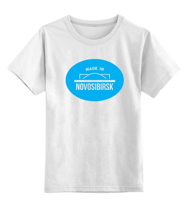 Printio Детская футболка классическая унисекс Сделано в новосибирске