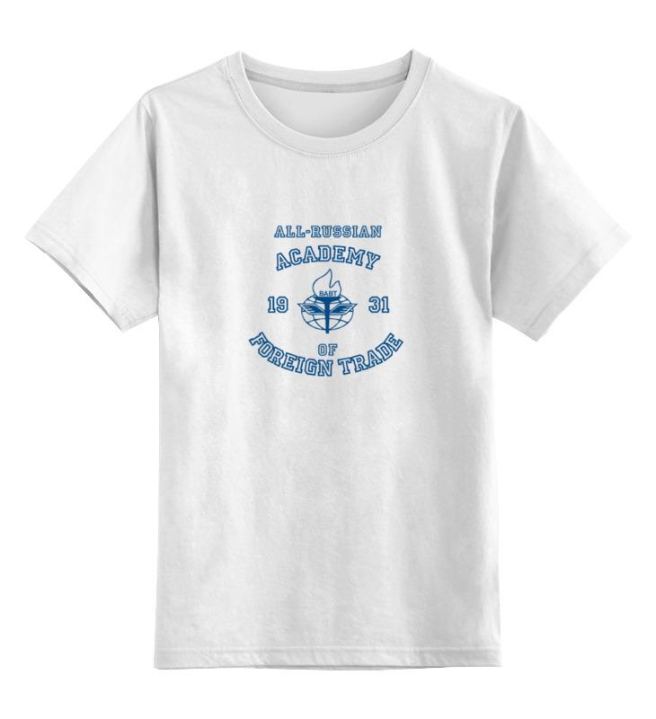 Printio Детская футболка классическая унисекс Футболка женская вавт printio сумка футболка женская вавт