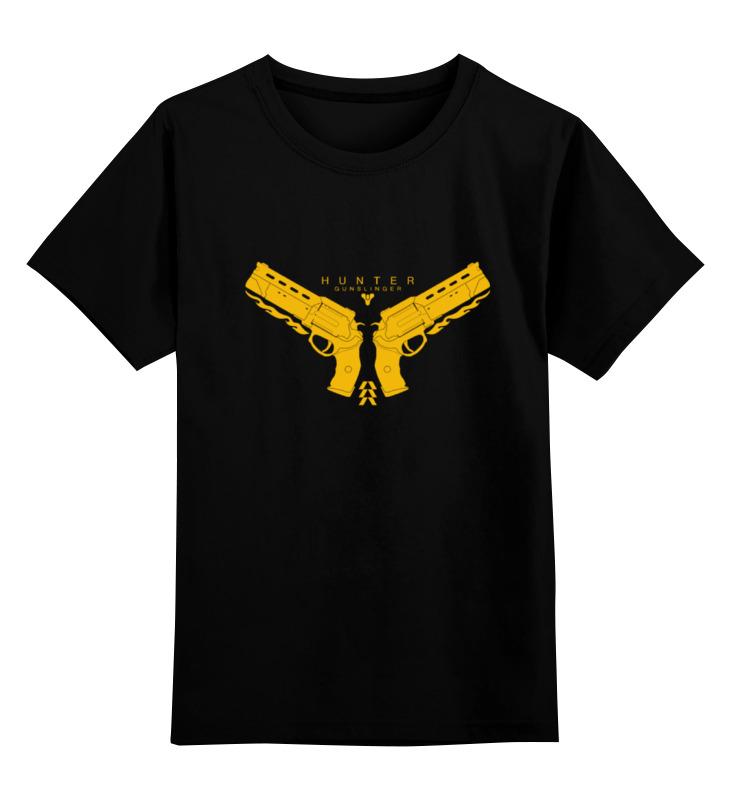 Фото - Printio Детская футболка классическая унисекс Hunter (destiny) printio детская футболка классическая унисекс hunter x hunter