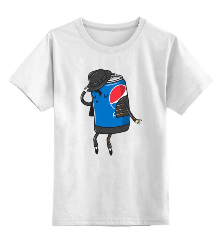 Printio Детская футболка классическая унисекс Пепси джексон