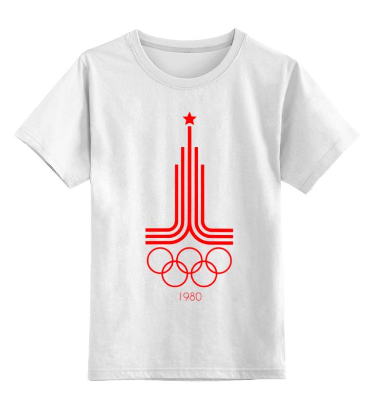 Printio Детская футболка классическая унисекс Олимпиада 80