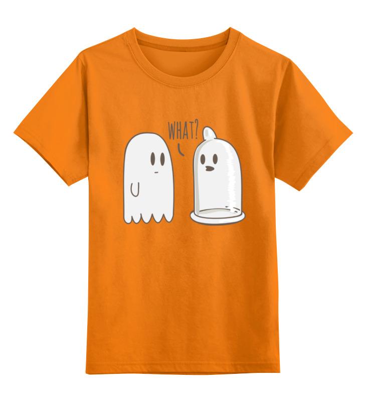 Фото - Printio Детская футболка классическая унисекс What (ghost x condom) printio детская футболка классическая унисекс hunter x hunter