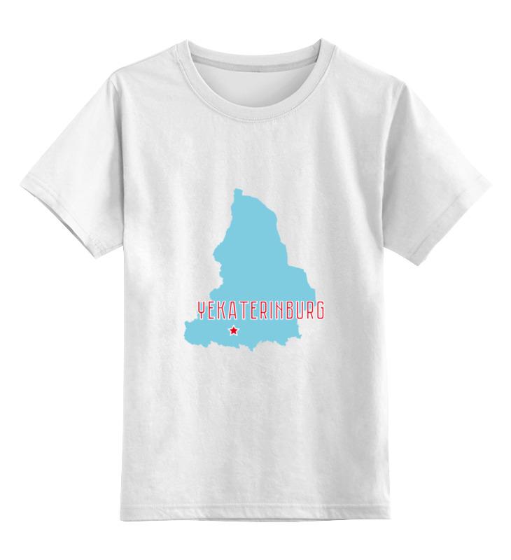 Printio Детская футболка классическая унисекс Свердловская область. екатеринбург