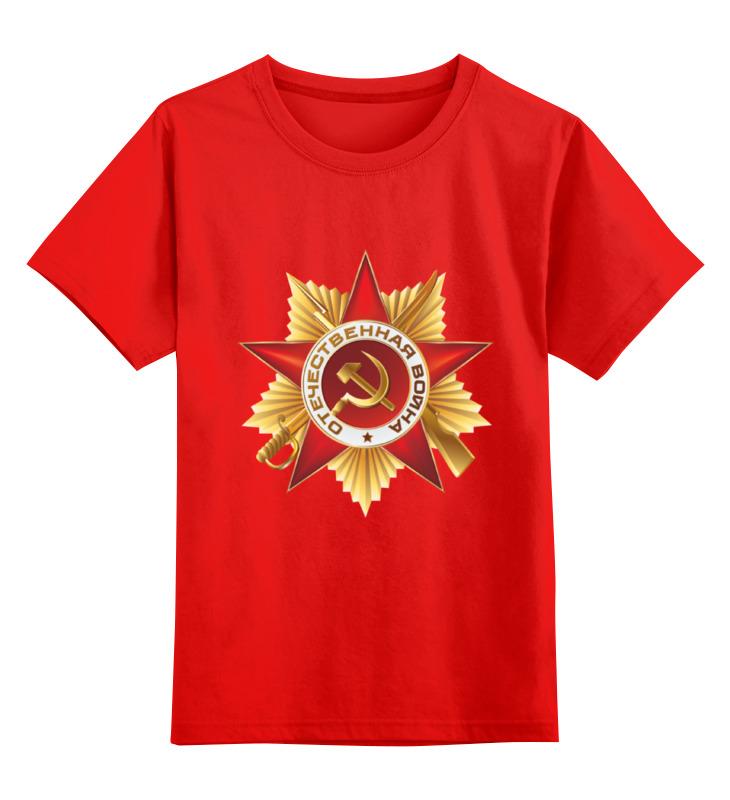 Printio Детская футболка классическая унисекс Орден отечественной войны