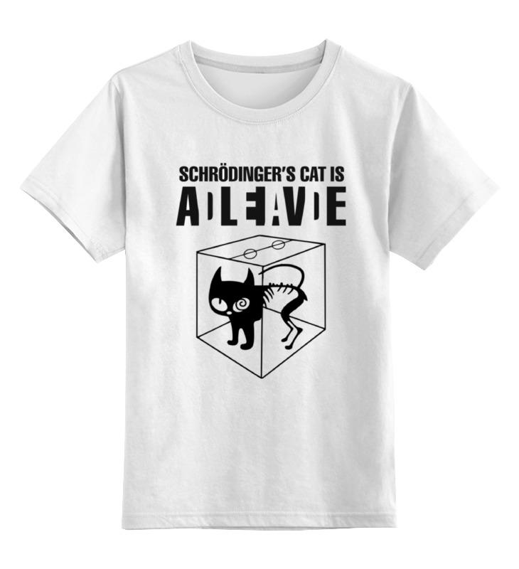Printio Детская футболка классическая унисекс Кот шрёдингера printio детская футболка классическая унисекс кот шрёдингера dead alive