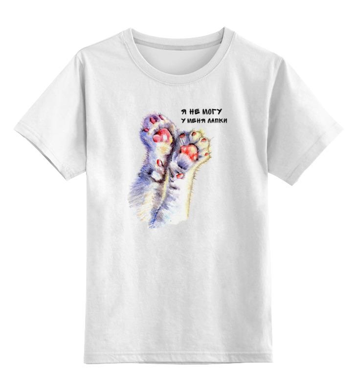 Printio Детская футболка классическая унисекс У меня лапки