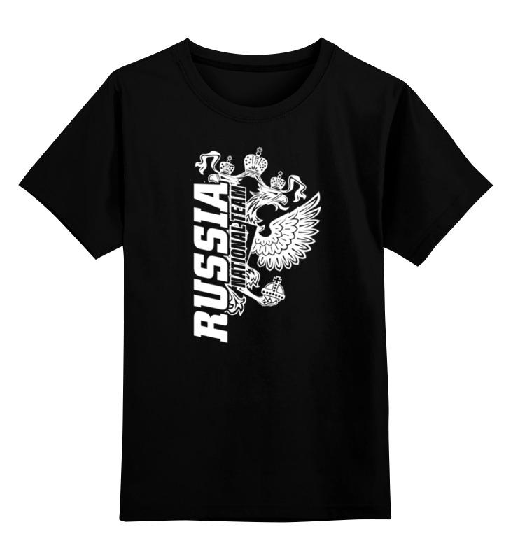 Printio Детская футболка классическая унисекс Россия