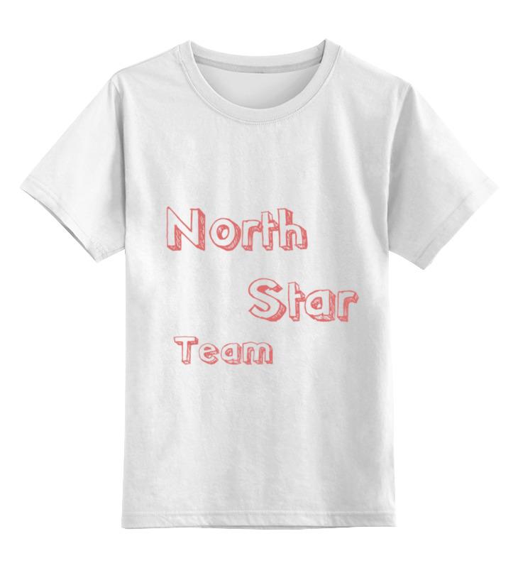 майка классическая printio north star flava Printio Детская футболка классическая унисекс North star team