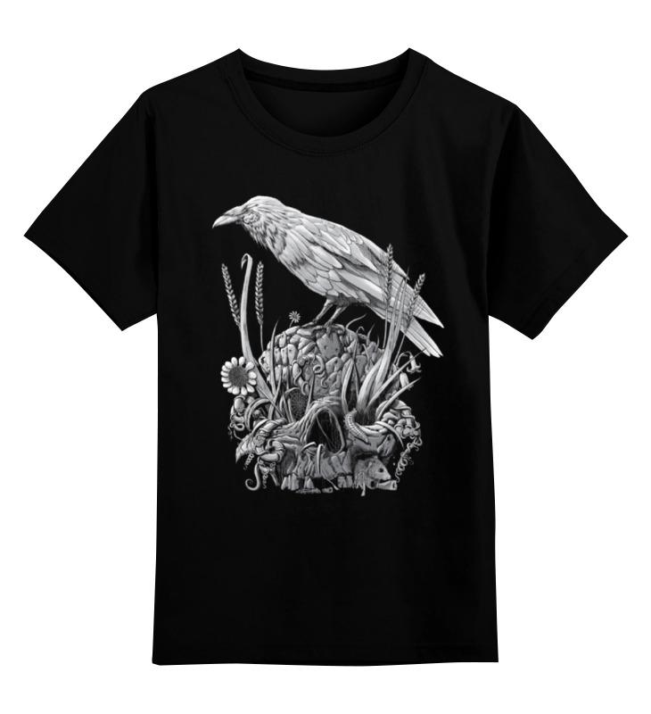 Printio Детская футболка классическая унисекс Белая ворона