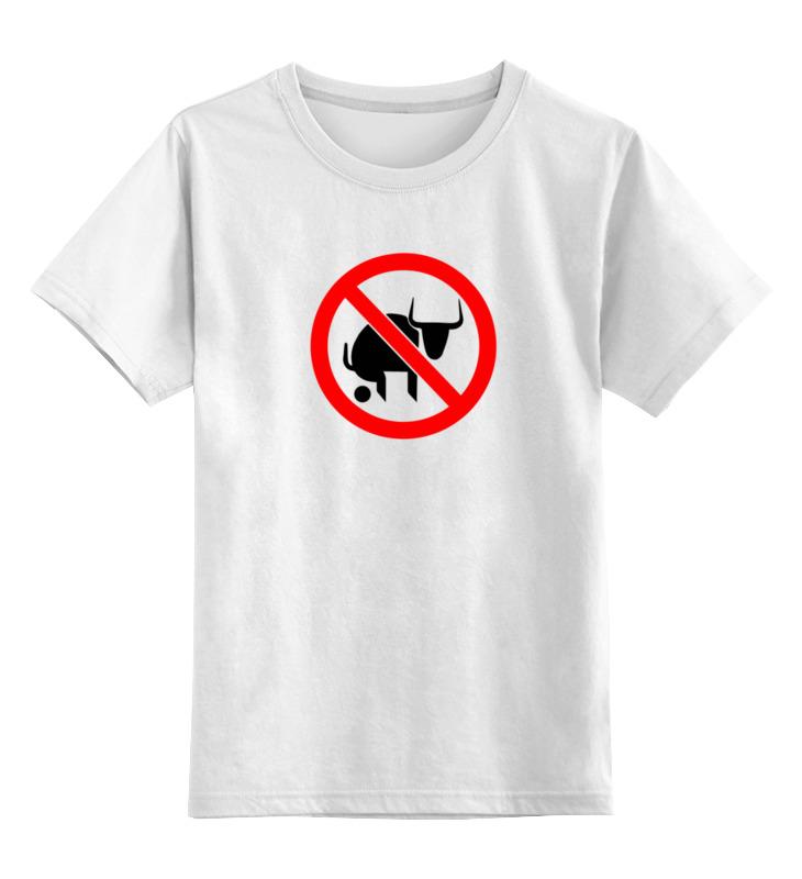 Printio Детская футболка классическая унисекс No bullshit