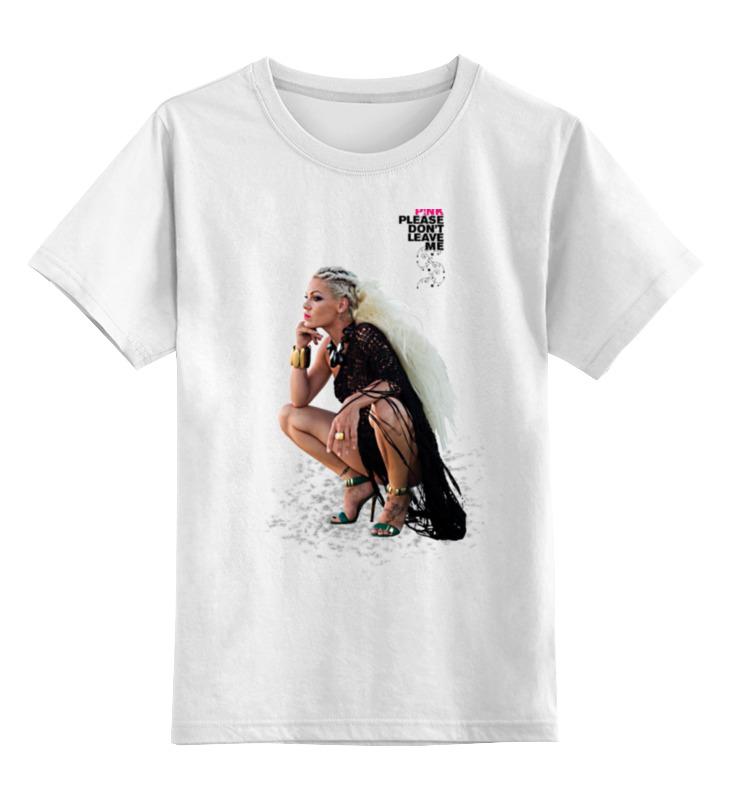 Printio Детская футболка классическая унисекс Pink - пинк