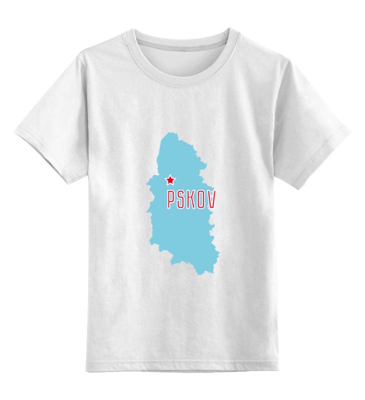 Printio Детская футболка классическая унисекс Псковская область