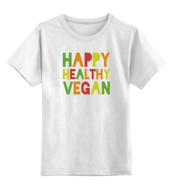 printio детская футболка классическая унисекс веган Printio Детская футболка классическая унисекс Веган