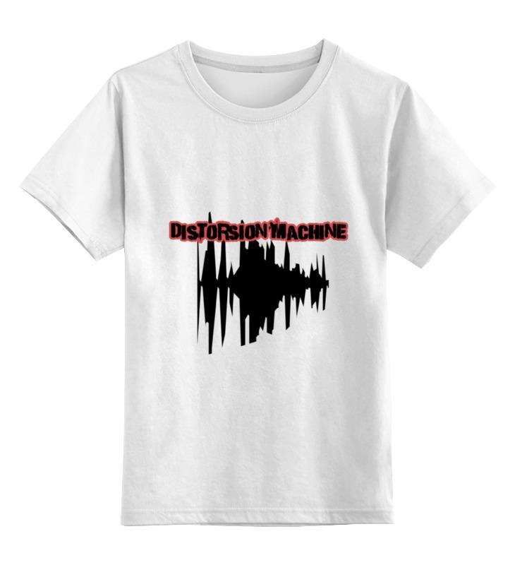 Printio Детская футболка классическая унисекс Distorsion machine