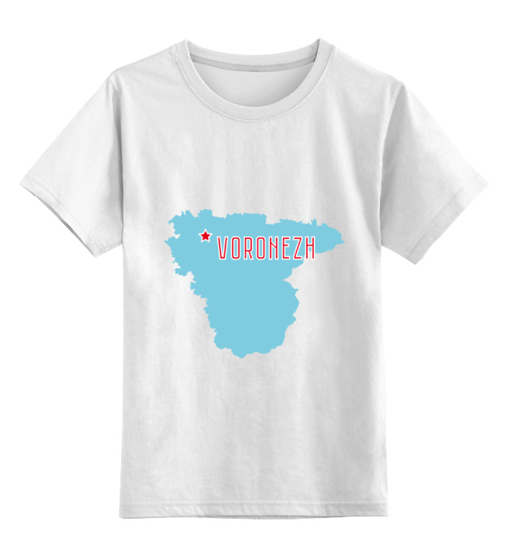 Printio Детская футболка классическая унисекс Воронежская область. воронеж