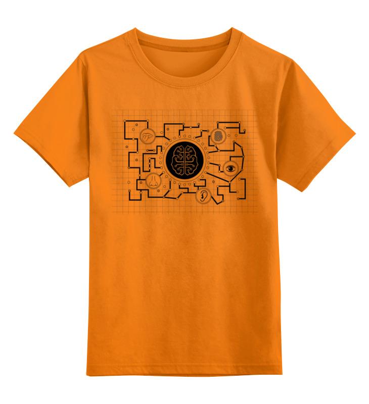 Фото - Printio Детская футболка классическая унисекс Мозговая связь printio рюкзак 3d мозговая связь