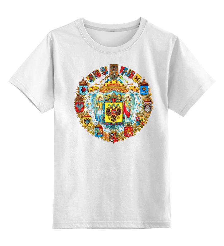 Printio Детская футболка классическая унисекс Герб
