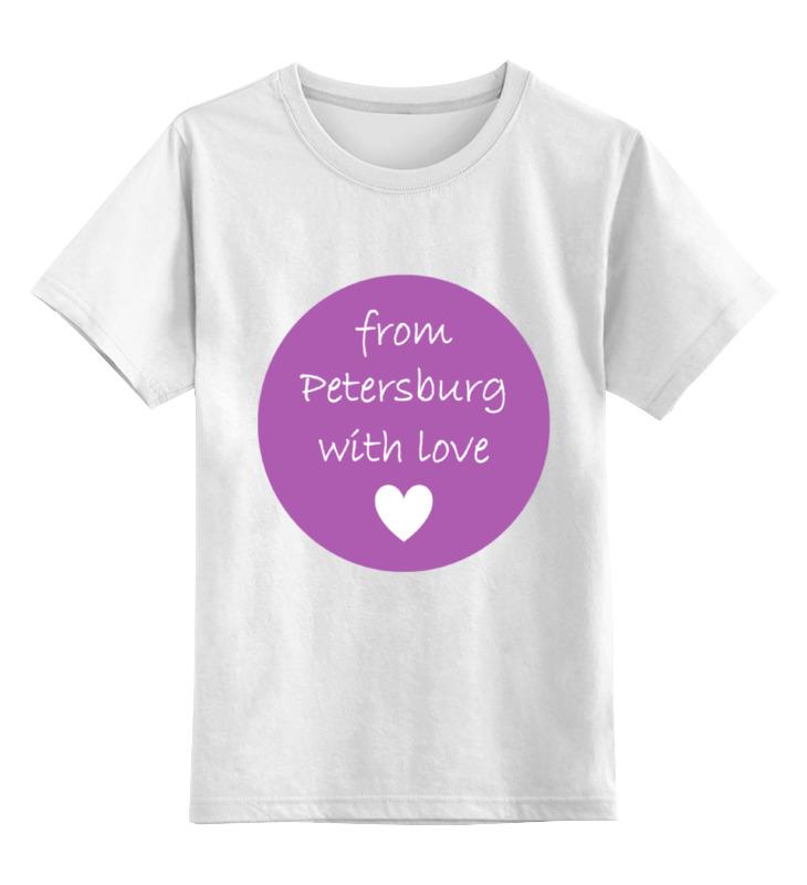 Printio Детская футболка классическая унисекс Петербург printio футболка классическая петербург это состояние души