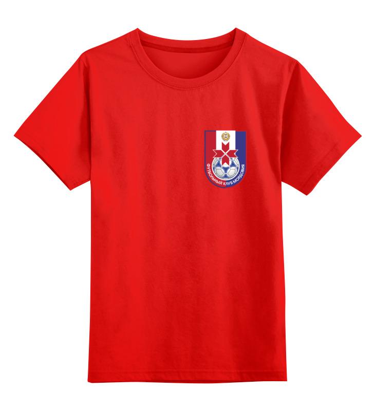 Printio Детская футболка классическая унисекс Фк мордовия саранск