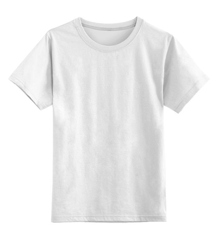 Printio Детская футболка классическая унисекс Горы горы