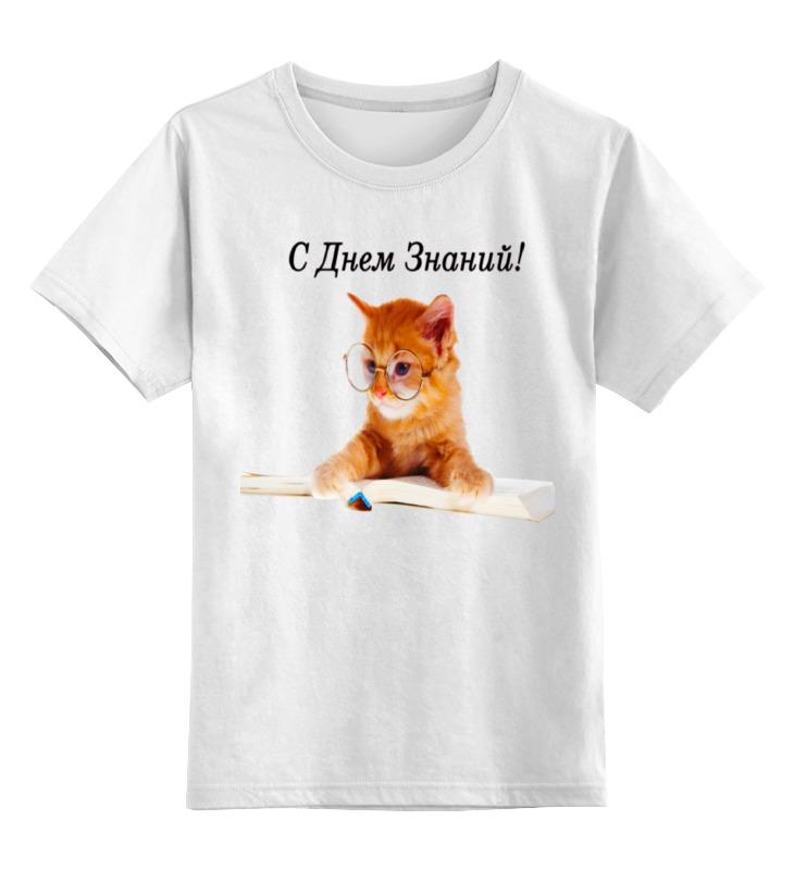Printio Детская футболка классическая унисекс Котенок учится читать. бери пример.