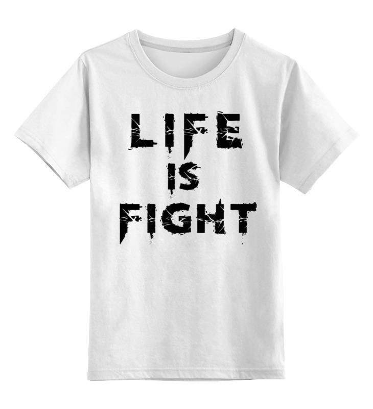 Printio Детская футболка классическая унисекс Жизнь это борьба