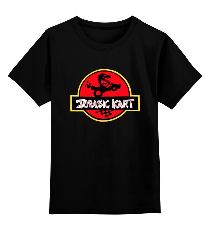 Printio Детская футболка классическая унисекс Динозавр на карте