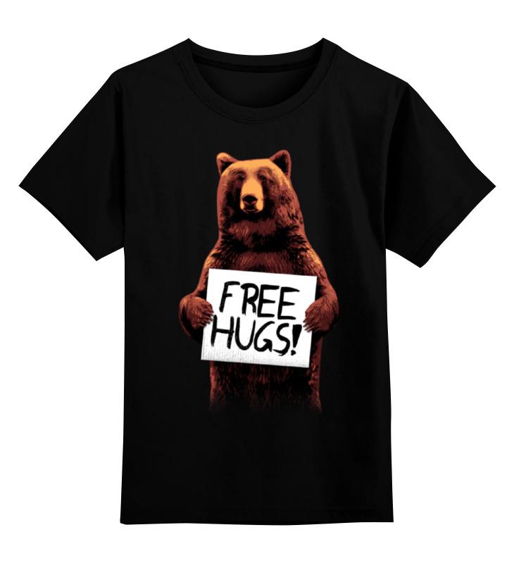 Printio Детская футболка классическая унисекс Бесплатные объятия