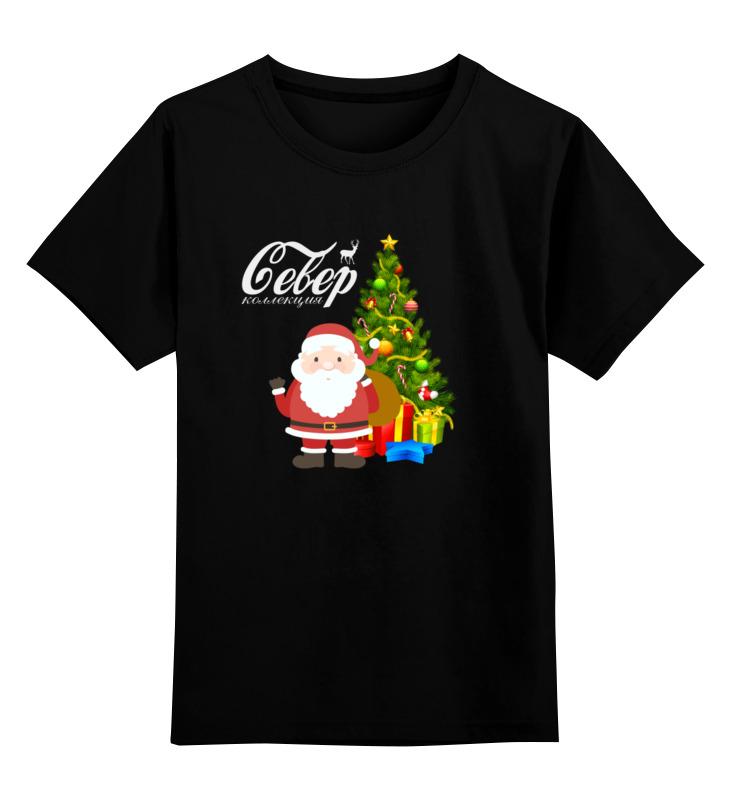 Printio Детская футболка классическая унисекс Dorstyle север