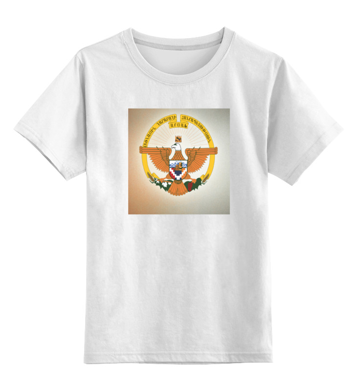 Printio Детская футболка классическая унисекс Карабах арцах