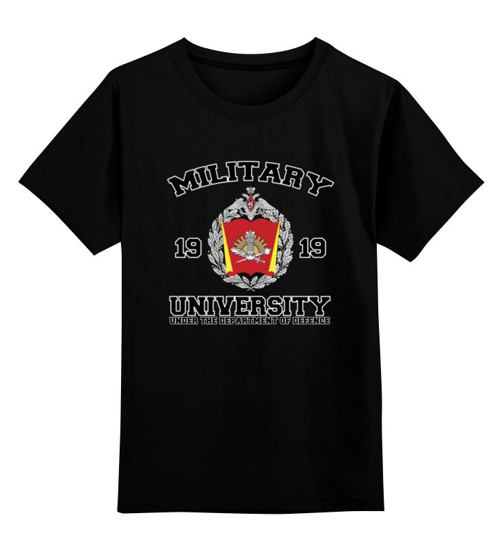 футболка классическая printio учился водить в гта Printio Детская футболка классическая унисекс 2016 военный университет мо рф (черная)