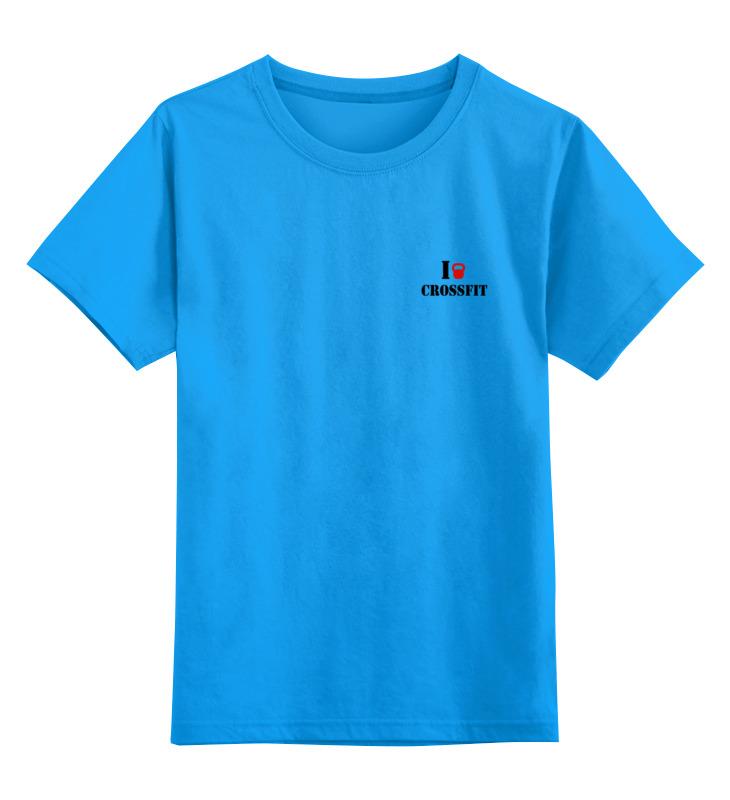 Printio Детская футболка классическая унисекс Рич фронинг. кроссфит