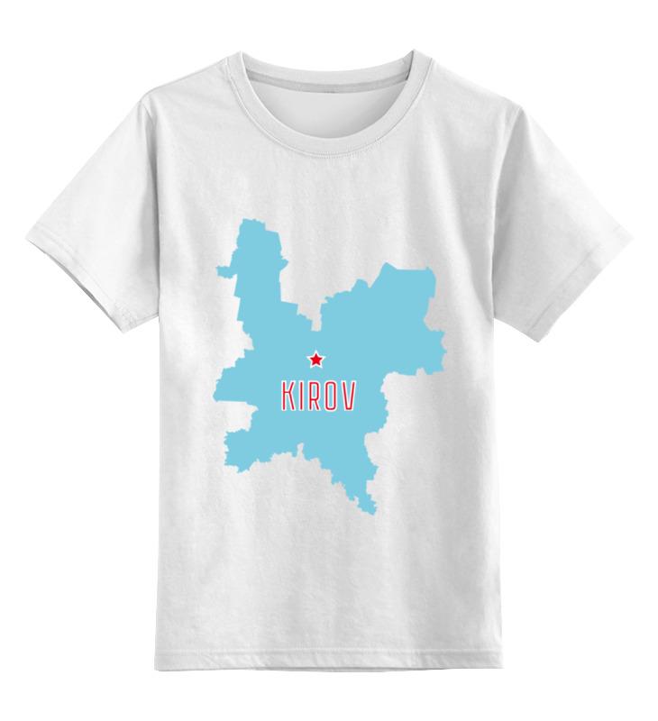 Printio Детская футболка классическая унисекс Кировская область. киров