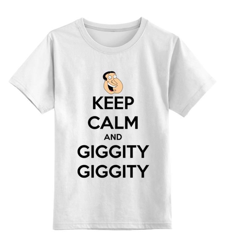 Printio Детская футболка классическая унисекс Keep calm and giggity