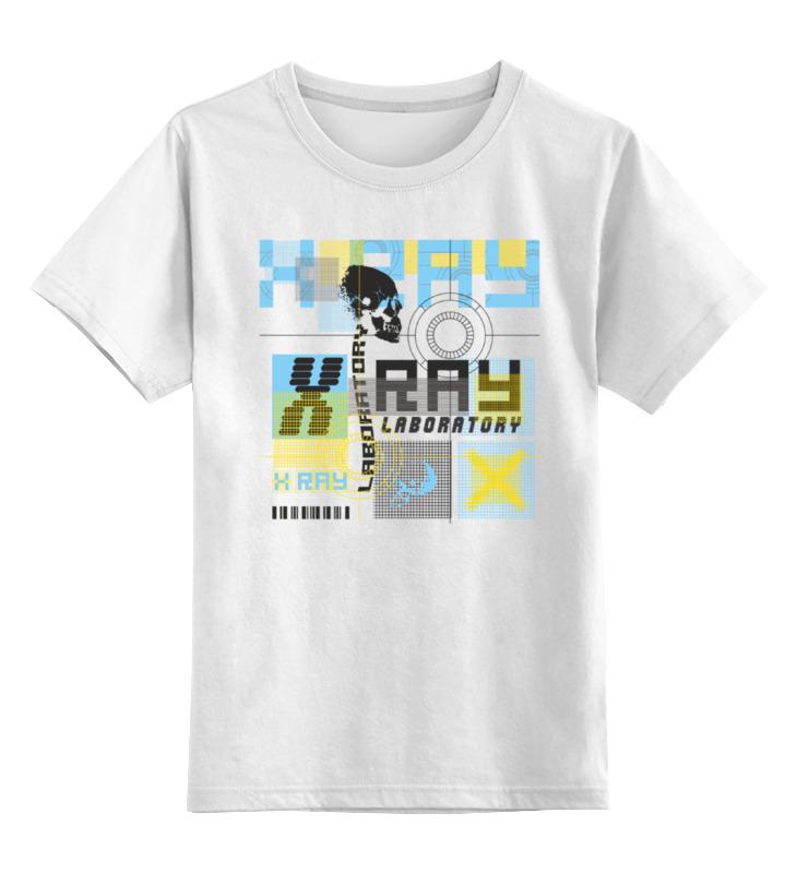 Фото - Printio Детская футболка классическая унисекс Laboratory x ray printio детская футболка классическая унисекс hunter x hunter