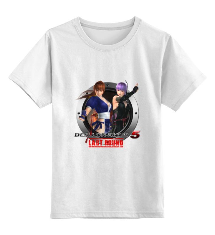 Printio Детская футболка классическая унисекс Dead or alive printio детская футболка классическая унисекс кот шрёдингера dead alive