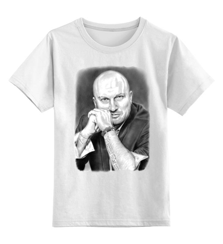 Printio Детская футболка классическая унисекс Дмитрий нагиев