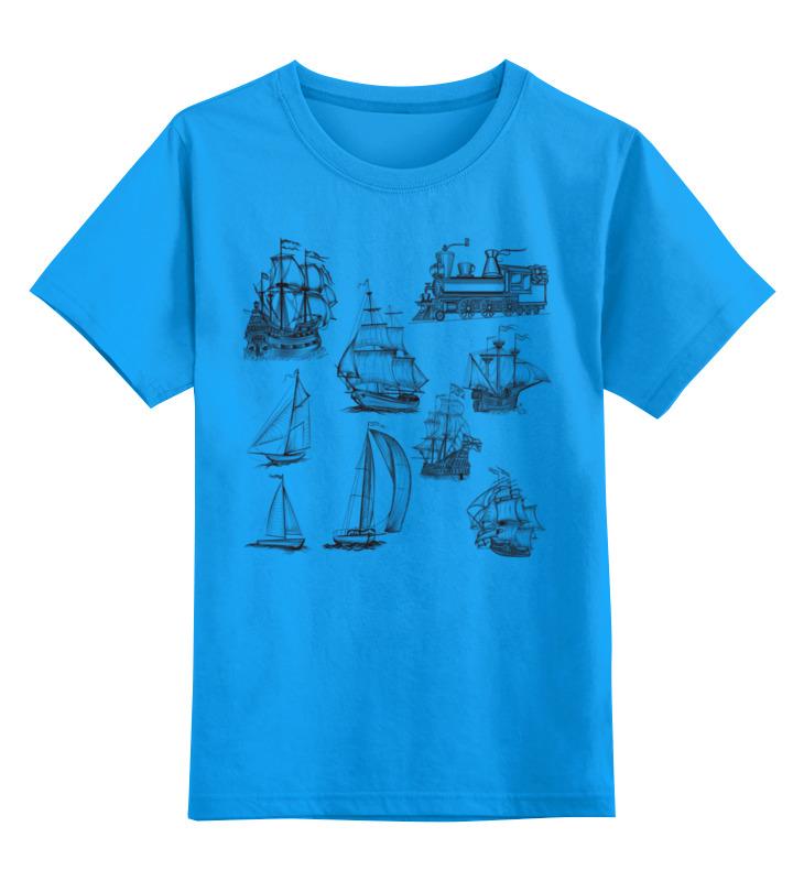 Printio Детская футболка классическая унисекс Катера