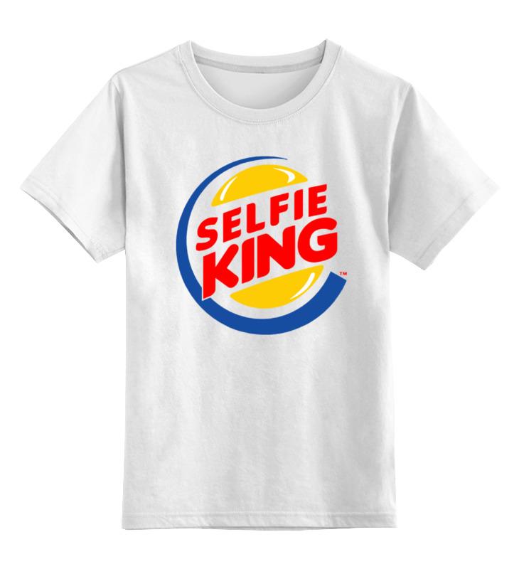 Printio Детская футболка классическая унисекс Король селфи (selfie king) printio детская футболка классическая унисекс король селфи