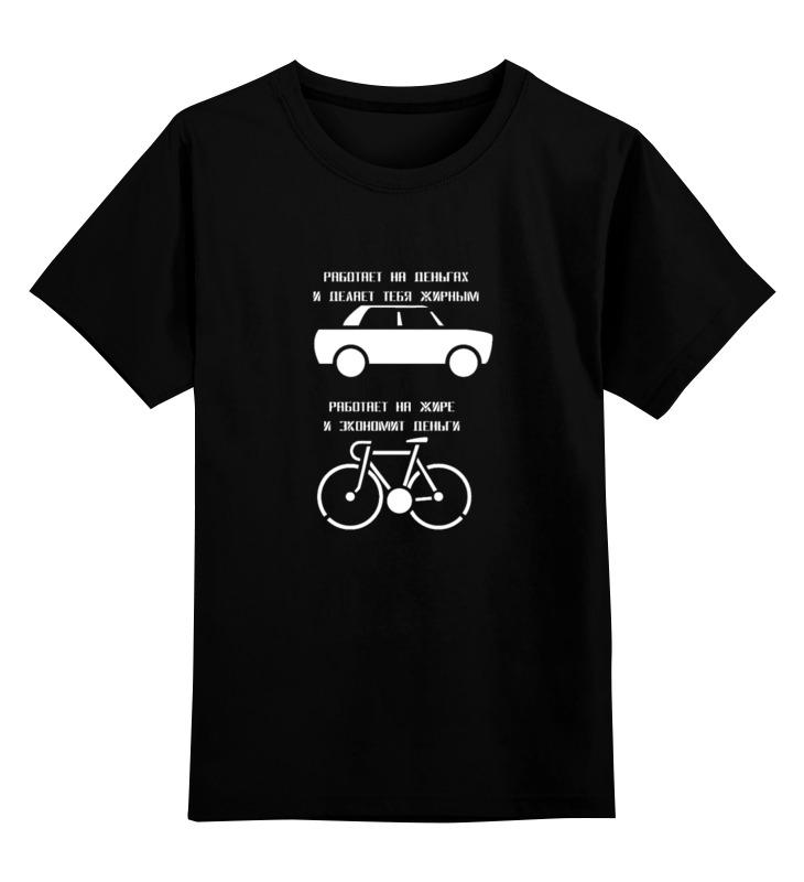 Printio Детская футболка классическая унисекс Вело преимущества