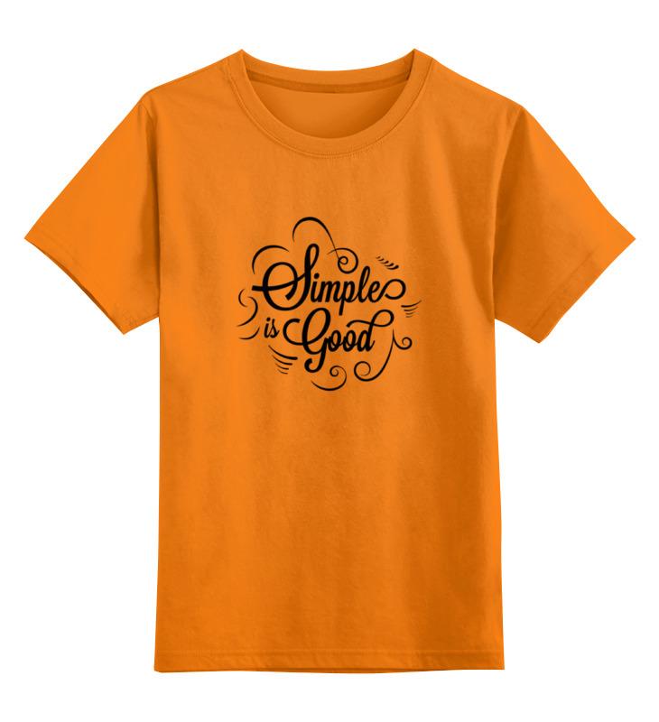 Printio Детская футболка классическая унисекс Просто это хорошо
