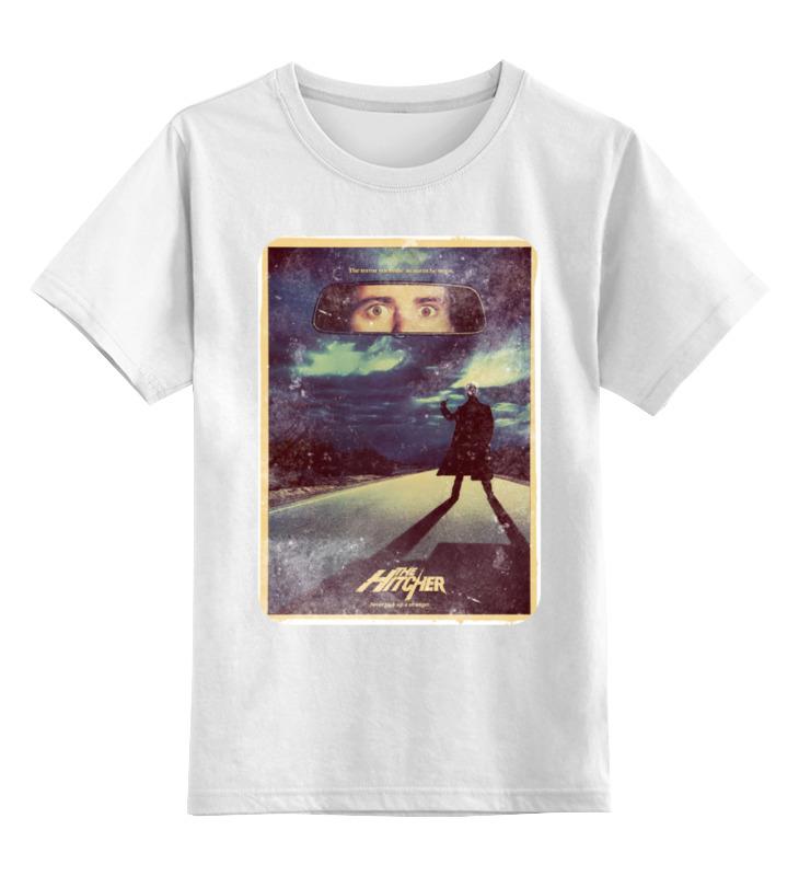 Printio Детская футболка классическая унисекс Попутчик