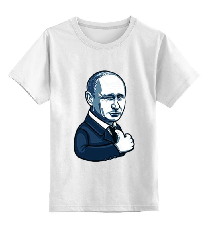 Printio Детская футболка классическая унисекс Путин - like printio путин like