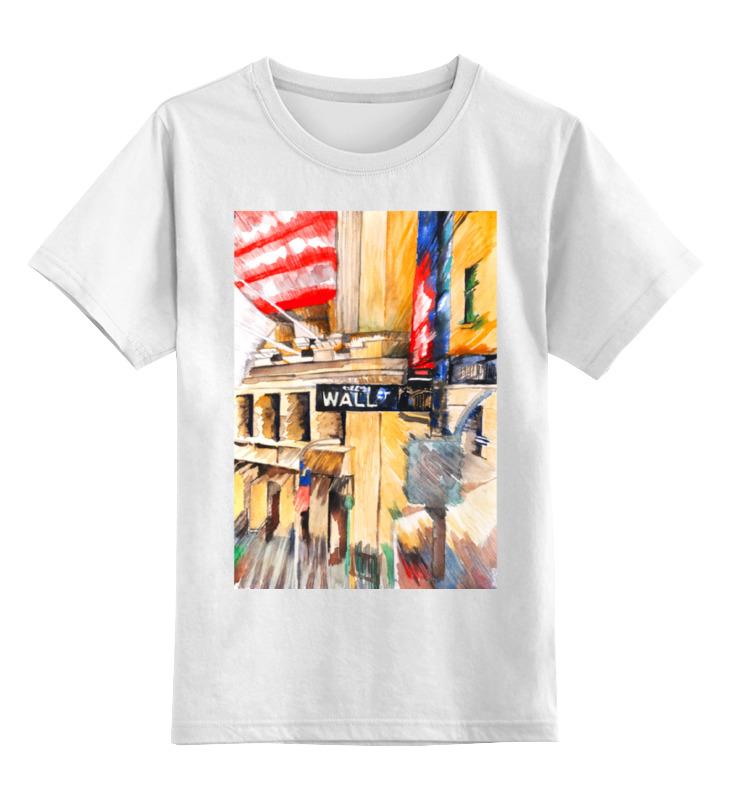 Printio Детская футболка классическая унисекс Уолл стрит