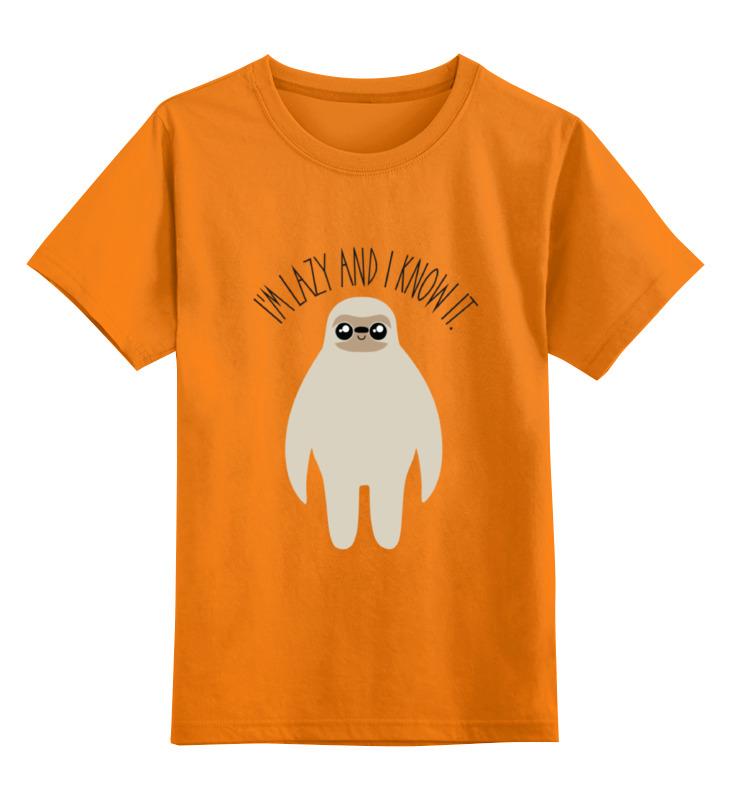 Printio Детская футболка классическая унисекс Я ленивый