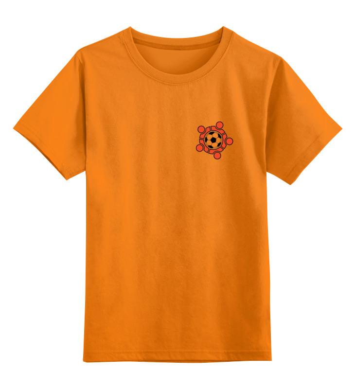 Printio Детская футболка классическая унисекс Фк солярис