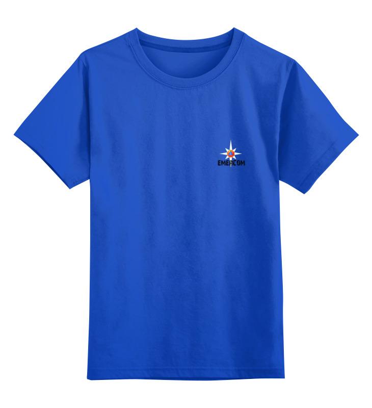 Printio Детская футболка классическая унисекс Мчс россии - emercom